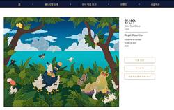 로얄살루트 컨템포러리 아트 디지털 페스티벌 2