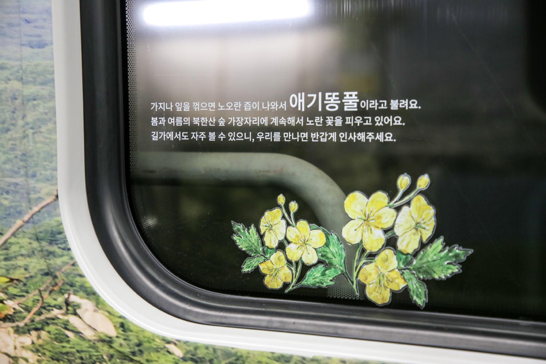 달리는 북한산_Original (22)