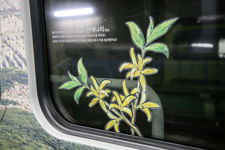 달리는 북한산_Original (20)