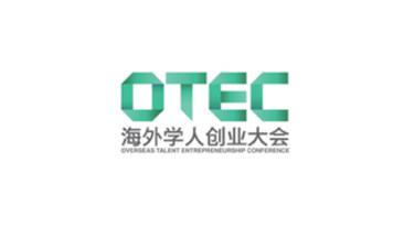 chinese sponsor logo set 2-07.jpg