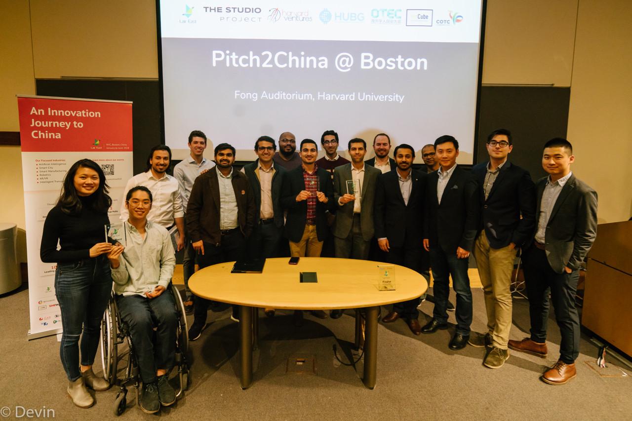 20180331-Pitch2China-1-20180331-13.jpg