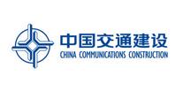 China-Communication-Construction-Company