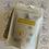 Thumbnail: Skin & Coat Functional Treats 70g