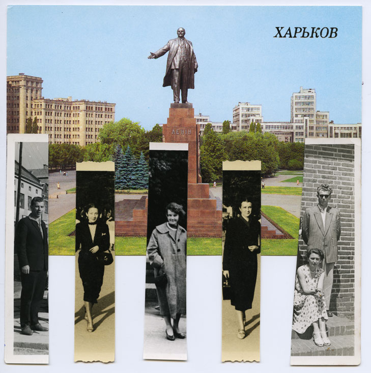 This photo is my mother's - taken during her student years in Kharkiv. She's standing with her friends near Lenin's monument in the central square. The same monument that was finally demolished in 2014 by Maidan activists.