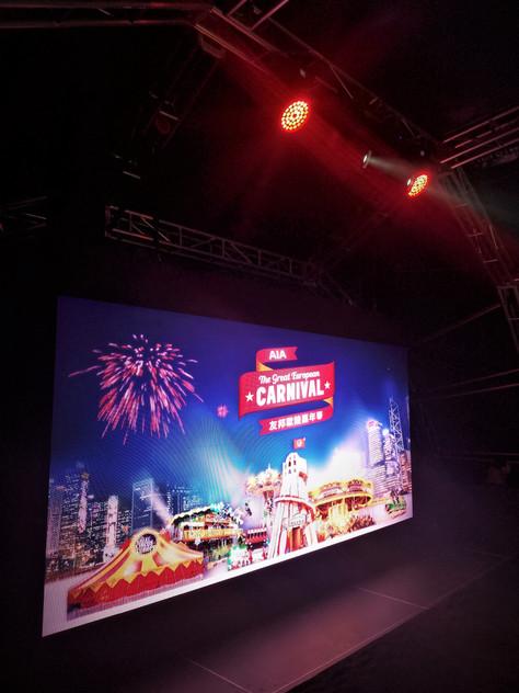2018 - HK Great European Carnival