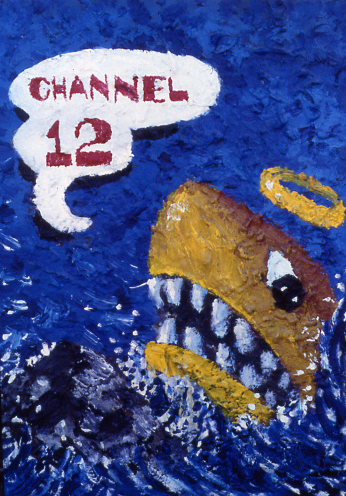 channel 12