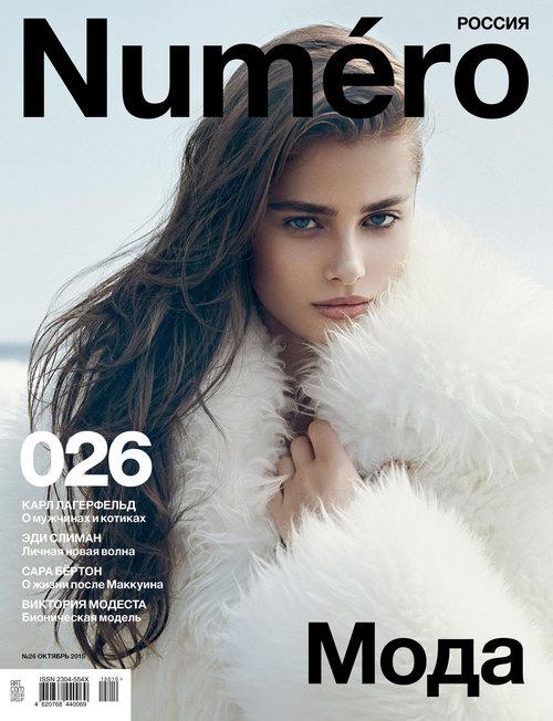 Numero_026_Cover_sm_web_final