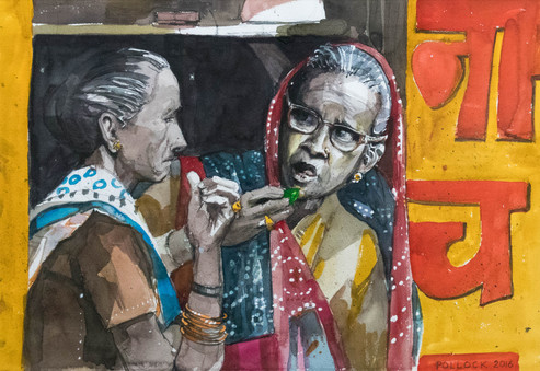 Paan and Gossip