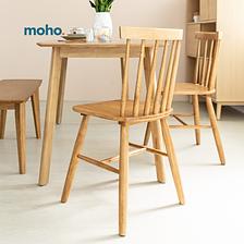 moho-kappa-chair-01-897x897.png