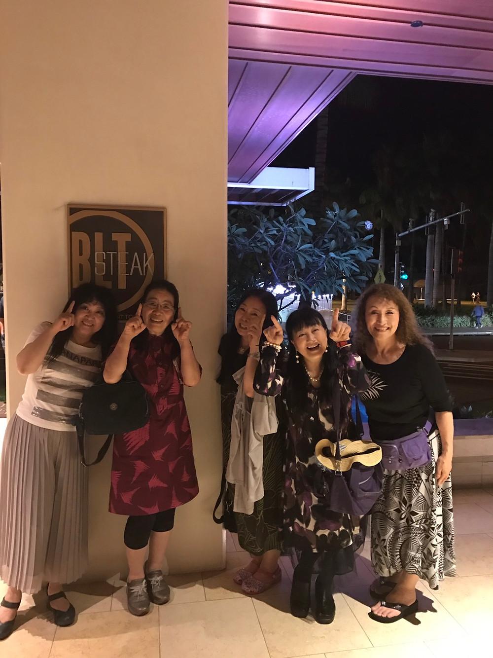 ハワイ最後の夜は、トランプタワーのレストランで食事。