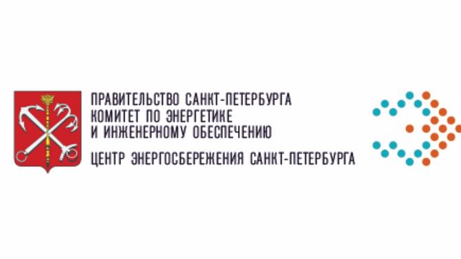 КОМПАНИЯ СМИТ-ЯРЦЕВО ПОЛУЧИЛА СЕРТЭНЕРГО