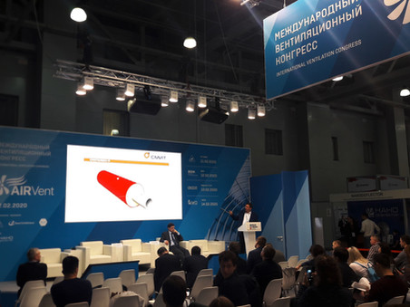 СМИТ НА AQUATHERM MOSCOW 2020