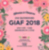 GIAF 포스터.jpg