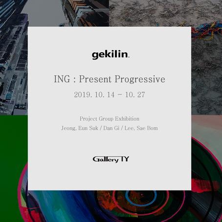 ING : Present Progressive