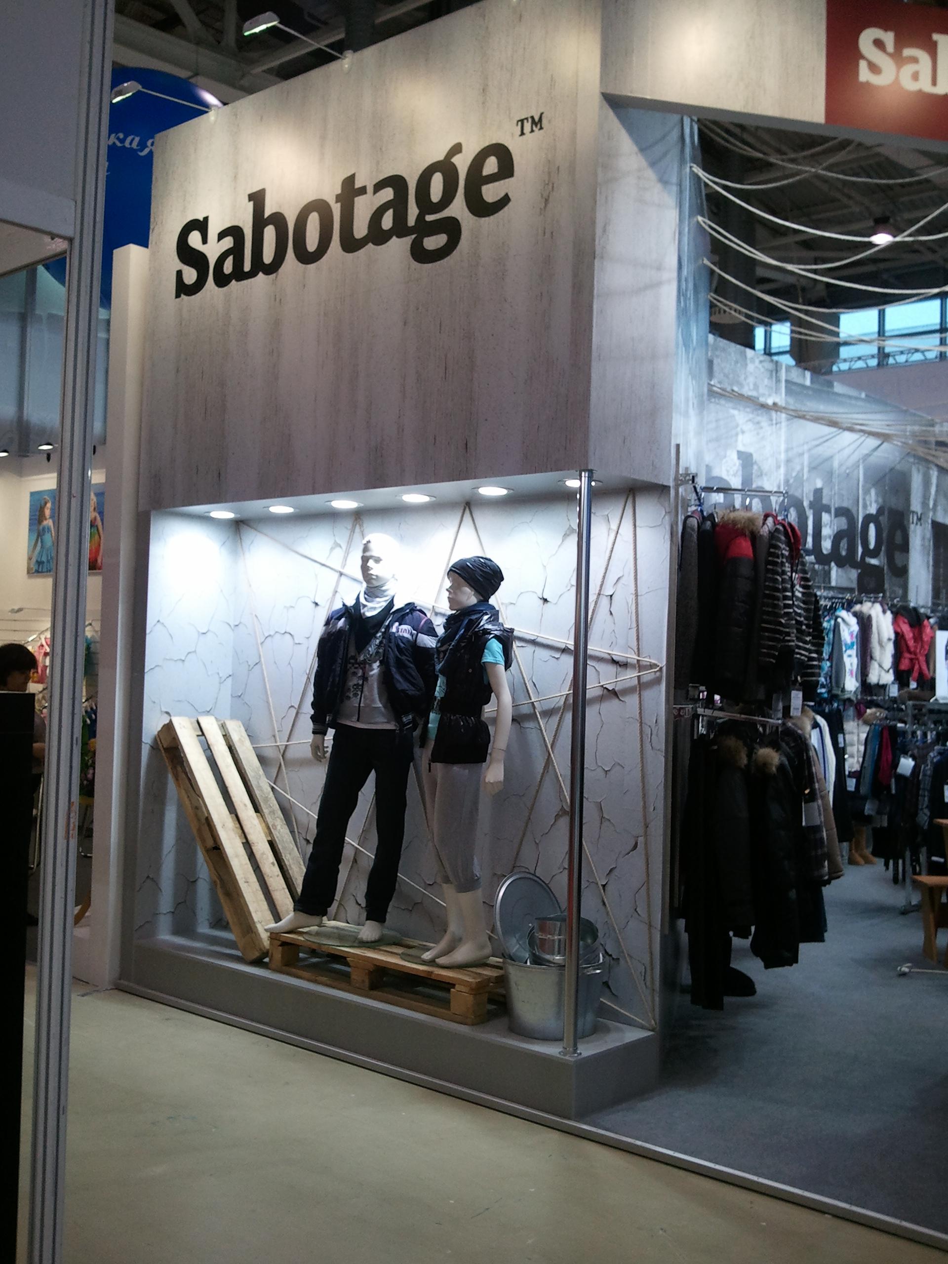 Саботаж_02