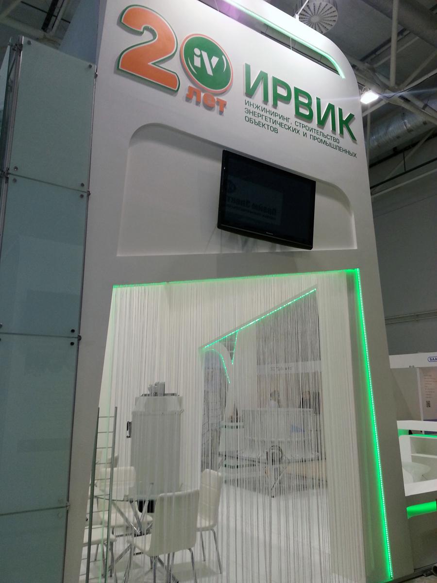 Ирвик2_02
