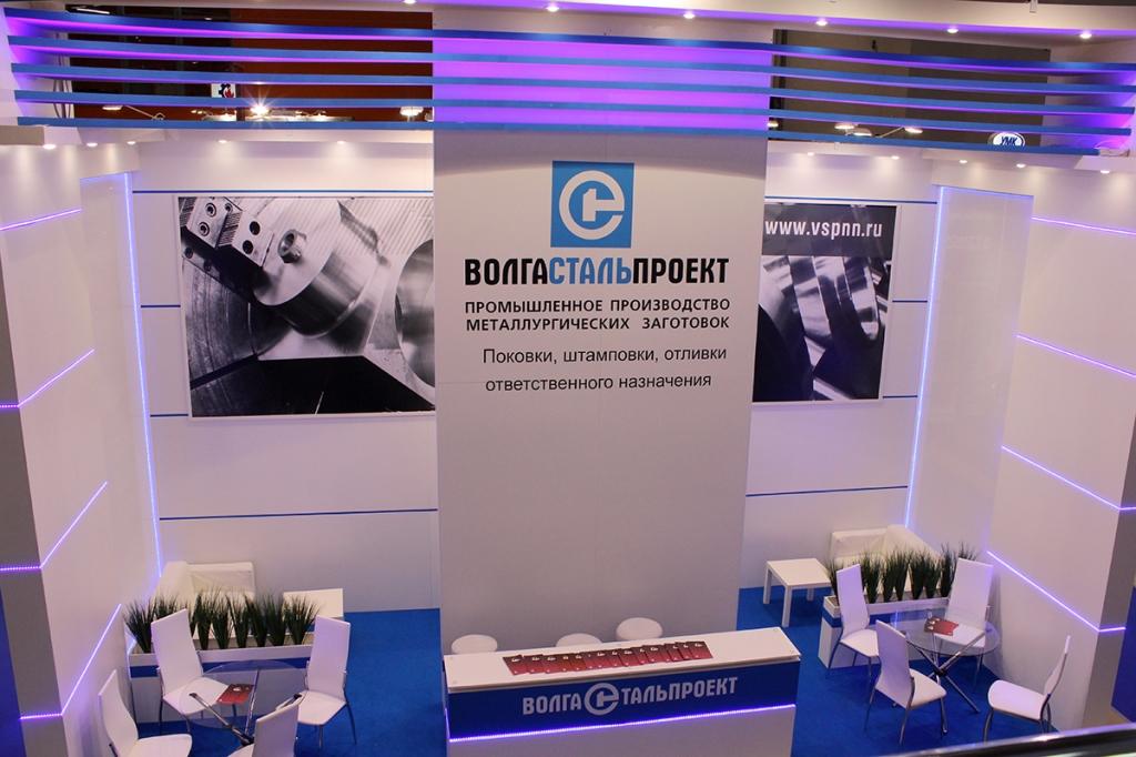 Волга1_05