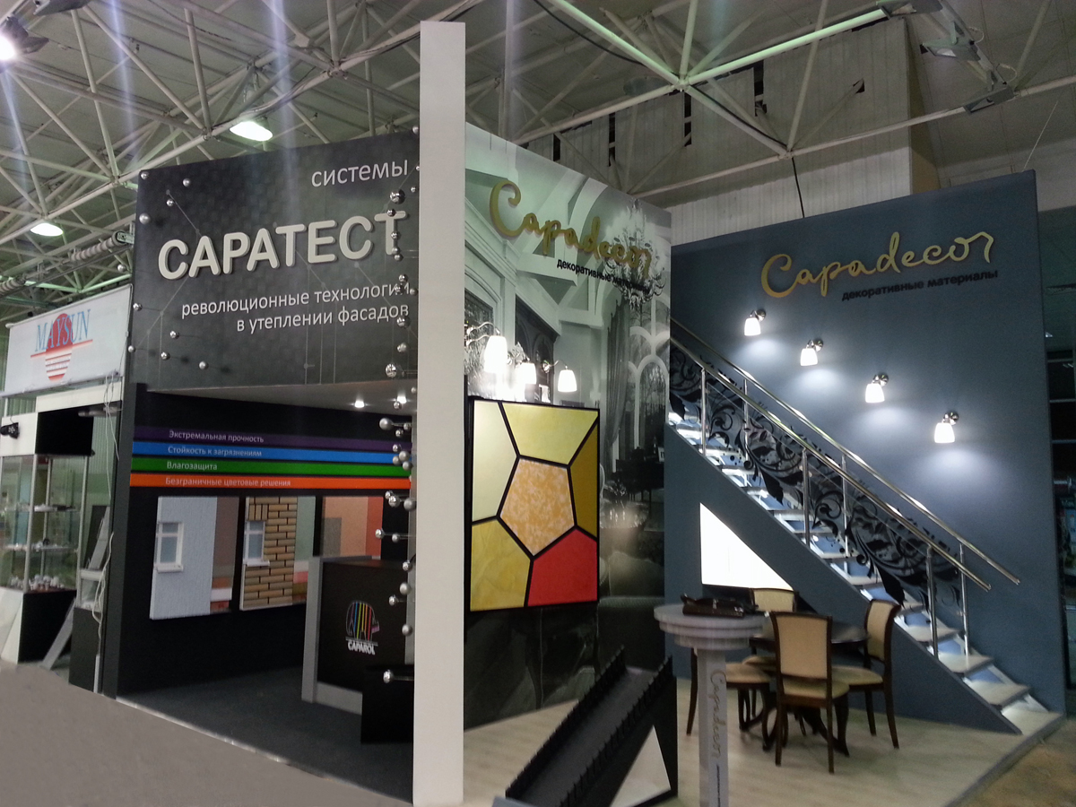 Capadecor2_01