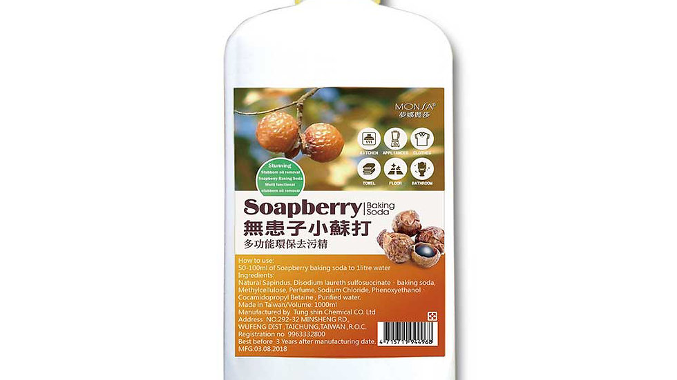 Soapberry Baking Soda