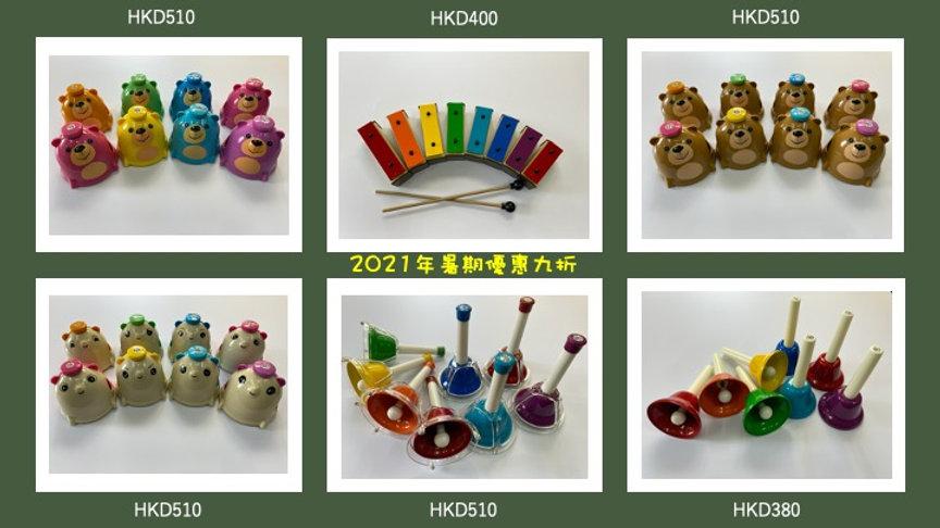 Rainbow bells w HKD 202106.jpg