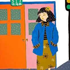 street girl.jpg