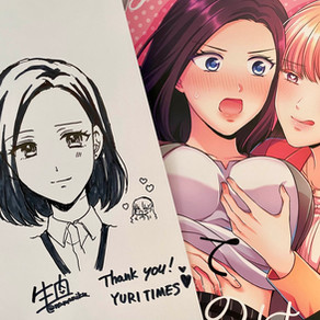"""Interview with Namaniku sensei """"I Want You to Only Love My Body"""" Vol.2 (THE YURI TIMES+)"""