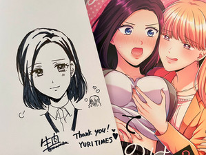 "Interview with Namaniku sensei ""I Want You to Only Love My Body"" Vol.2 (THE YURI TIMES+)"