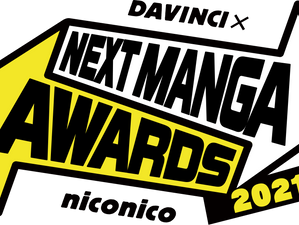 Some Yuri Manga Placed in Next Manga Awards 2021