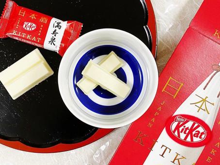 JAPANESE SAKE CHOCOLATE