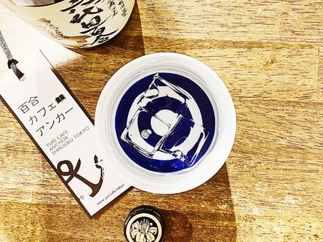What is 焼酎 shochu?