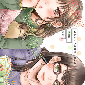 Looking For Translators for Yuri Doujin Manga!