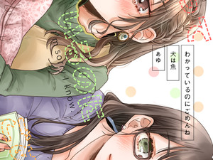 Looking For Translators for Yuri Doujin Manga!