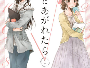 Teiji Ni Agaretara, Hitogoto Desu Kara!, Tsuki to Suppin Will Be Available in Manga Planet