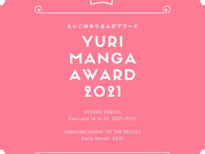 VOTE NOW! YURI MANGA AWARD 2021!