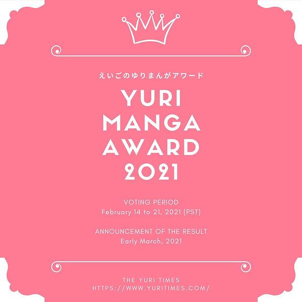 YURI MANGA AWARD 2021.jpg