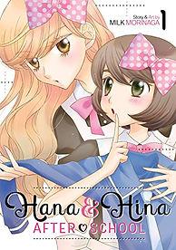 Hana & Hina After School