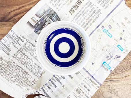 Newspaper for Japanese Sake