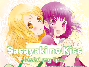 Sasayaki no Kiss -Read my lips.- Chapter 1 & 2 Have Been Released