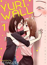 Yuri Wall