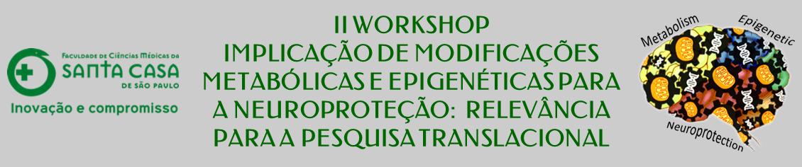 Logo_workshop_v5 - faixa FINAL 2017.png