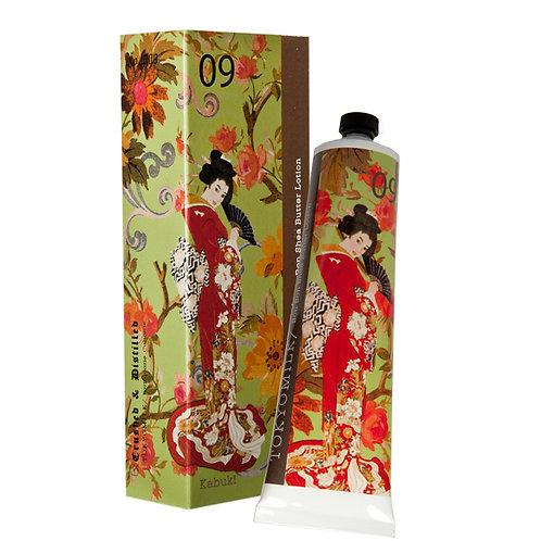 TokyoMilk Kabuki Handcream