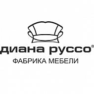 Фабрика ДИАНА РУССО