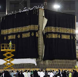 Kiswah - The black cloth of Kaaba - Saud