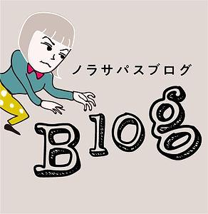 blog_2x-100.jpg