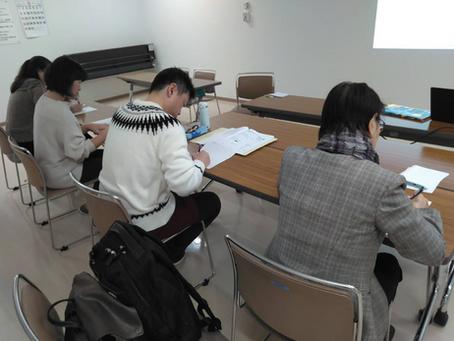 「塾では教わらない英語の勉強方法!」感想をいただきました。