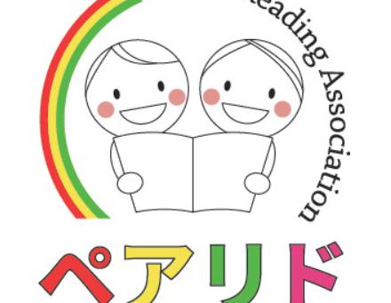 親子で楽しくご家庭で英語を学びたい方へ!