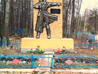 Реставрация памятника ко Дню Победы 2015 г.