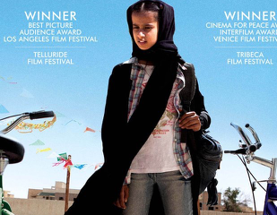 an interview with Haifaa Al Mansour, Dir. 'Wadjda'