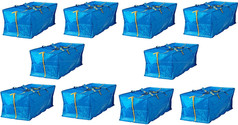Ikea Large Blue Trunk