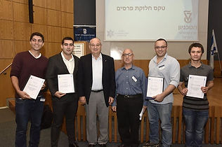 Professor Perets Lavi and proffessor Yaakov Nagel with Yehiel Dahan and other winners of the competition